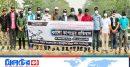সাংবাদিক হত্যা, নির্যাতন, হামলা : বিশ্বনাথে 'কালো কাপড়ের প্রতিবাদ'