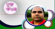 লোকসঙ্গীত ও বিতর্কিত দাবি : বশির আহমদ জুয়েল