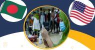 আ' লীগ সরকারকে ১১.৪ মিলিয়ন ডলার উপহার দেবে যুক্তরাষ্ট্র