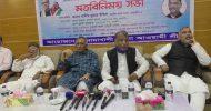 'সাম্প্রদায়িক হামলার দায় এড়াতে পারে না রাজনৈতিক নেতারা'